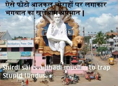 Sai replaced with hindu dieties