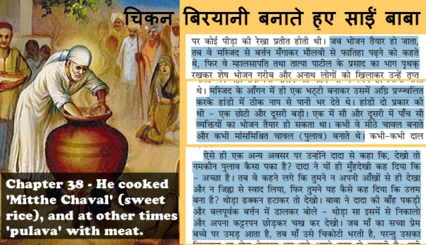 sai baba used meat and fish as food