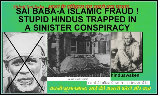 Stupid hindus worship sai a siner