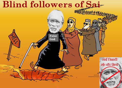 blind followers of shirdi sai