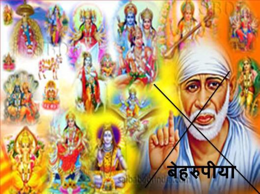 Marketing person of sai insulting sanatan deities