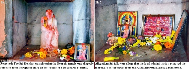 Sai Idol Removed by Hindu mahasabha in deorahi temple UP