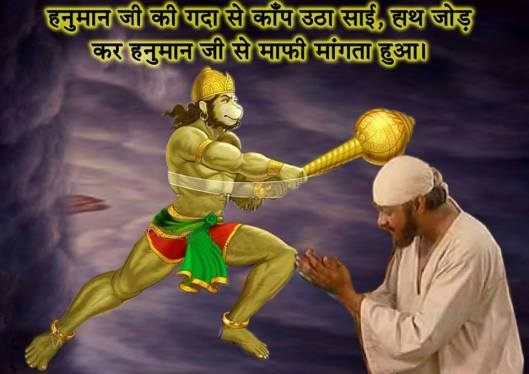 shankracharya-swarupand-ji-poster-on-hanuman-ji-beating-sai-baba-shirdi-2
