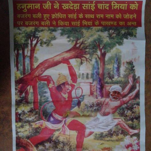 shankracharya-swarupand-ji-poster-on-hanuman-ji-beating-sai-baba-shirdi-4